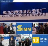 2016 in Shenzhen SIMM