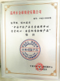 Qualified National standard product