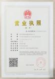 company license