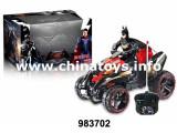 Most Popular Plastic RC Model Car Toys (983702)