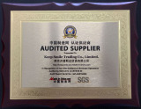 SGS-Audited Supplier 2015