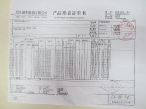 Material quality Certificate 01