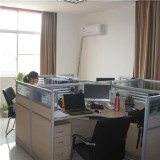 seller office