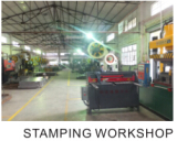 Stamping Workshop