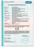 CE Certification of Vacuum Forming Machine