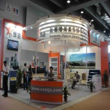 2011 rubber and plastic exhibition of Chinaplas in Guangzhou of China