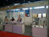 2015 The 8th International Power Mentallury & Cemented carbides & Advanced Ceramic Exhibition