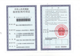 Organization Registration Code