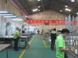 Changheyipin Factory workshop