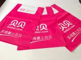 New printed bags--17.5.20