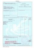 General Certificate Of Origin