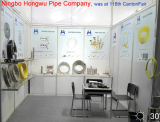 2015 Canton Fair in October corrugated hose