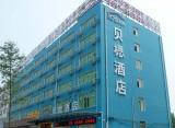 Iosinn hotel