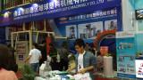 Chinaplas 2014 in Shanghai