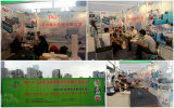 The 21st China International Dispossable Paper EXPO