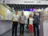 2017 PACKAGING AND PRINTING INTERNATION EXHIBITION IN BKK THAILAND