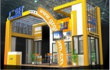 We Will Attend The 106th Session Canton Fair!