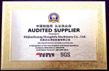Audited supplier SINCE 2011