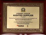 BV Assessed Supplier