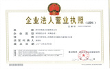 Registration Certificate of Vansen