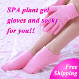 Moisturizing Gel Gloves and Socks for Heels and Elbows Beauty Care
