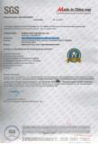 Motorcycle Tyre SGS Certificate