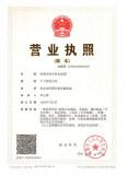 Business Registration Certification