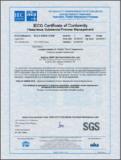 IECQ CERTIFICATION