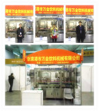 Chengdu Exhibition in March