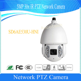 DAHUA Outdoor IP Camera 5MP 30x Network IR PTZ Dome Camera SD6AE530U-HNI