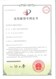 Patent 3-Techase Multi-plate Screw Press