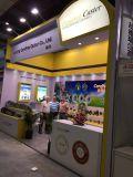 2016 China International Medical Equipment Fair