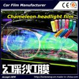 Chameleon Car Light Vinyl Chameleon Car Headlight Tint Vinyl Films Car Lamp Film