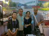 2012 CANTON FAIR