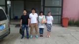 Japenese customer come to visit Ningbo bestway magnet