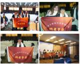 Annual Meeting Held