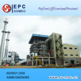 2x7MW Coal Fired Captive Power Plant EPC Project