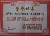 Honor certificate of AAA Grades Company