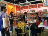 2016 HK Gift Fair