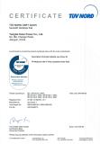 Poly Solar Panel TUV IEC 61215 IEC 71730