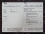 ASTM Certificate