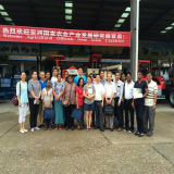 Asian Governmental Group Visit Our Factory
