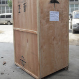 Fumigated Wood Case for Packing Machine3