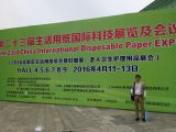 Nanjing exhibition