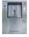 Hospital Washing Machine
