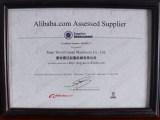 Tavol BV certificate