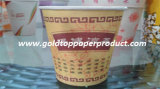 New Designed Paper Cup