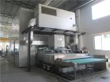 Laminated Machine