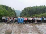 2017 Trip in Anhui