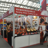 Shanghai MUSIC CHINA2013